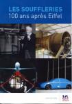 Souffleries 100 ans après Eiffel