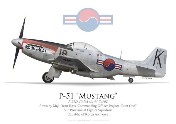 Le P-51 Mustang de Dean Hess lorsqu'il commandait le projet Bout One en Corée en 1950. (© Gaëtan Marie / Bravo Bravo Aviation)